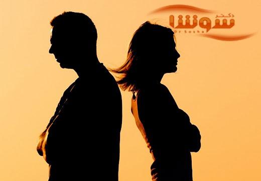 چگونه با درون گرایی شریک زندگیتان راه بیایید؟