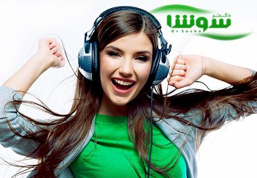 تاثیر موسیقی بر سلامت انسان را بیشتر بدانید