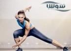 حرکات نرمشی و کششی مفید برای سلامت بدن