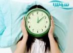 آیا خواب زیاد نیز برای سلامتی خوب است یا بد؟