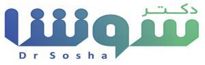 سایت اطلاعات پزشکی و سلامت دکتر سوشا