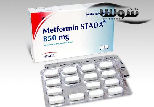 ادعاهایی شنیدنی راجع به داروی متفورمین