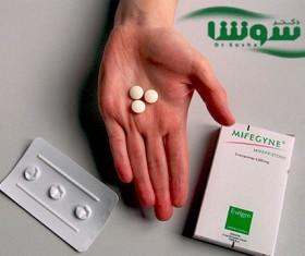 عوارض و خطرات داروهای سقط جنین