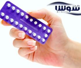 قرص های ضد بارداری چه عوارضی دارند؟