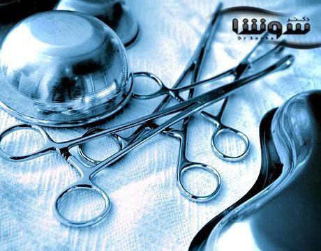 عوارض سقط جنین با روش ساکشن
