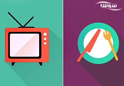 تماشا نکردن تلویزیون خطر چاقی را کمتر میکند