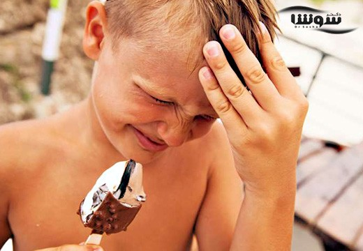 یخ زدگی مغز هنگام خوردن خوراکی های سرد