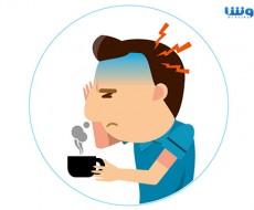 علت سردرد بعد از نوشیدنی الکلی