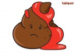 خونریزی مقعدی هنگام دفع مدفوع