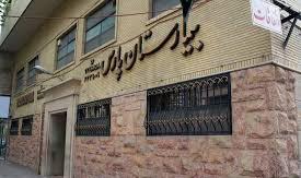 سایت بیمارستان خصوصی پارس تهران