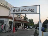 تازه ترین اخبار از حادثه ازدحام جمعیت در کرمان/اسامی تعدادی از مصدومان حادثه کرمان | این خبر بروز رسانی می شود