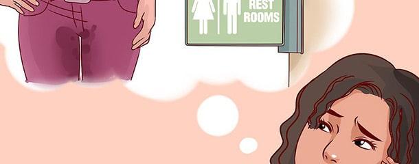 چکه کردن ادرار : علت قطره قطره آمدن ادرار در زنان