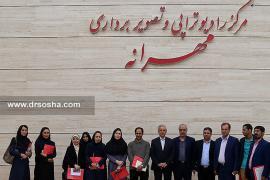انجمن خیریه حمایت از بیماران سرطانی مهرانه زنجان