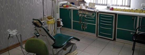 دندانپزشکی شبانه روزی تهران : دندانپزشکی شبانه روزی نازی آباد