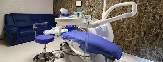 دندانپزشکی شبانه روزی تهران : کلینیک دندانپزشکی شبانه روزی رایا