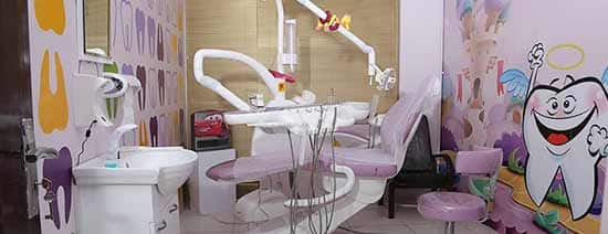 کلینیک دندانپزشکی کودکان : کلینیک دندانپزشکی کودکان پارمیس