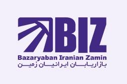 شرکت بازاریابان ایرانیان زمین : دکتر بیز